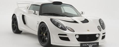 Lotus Exige s240, plus écologique ?