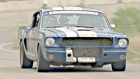 Rallye national Ford Historique 2010