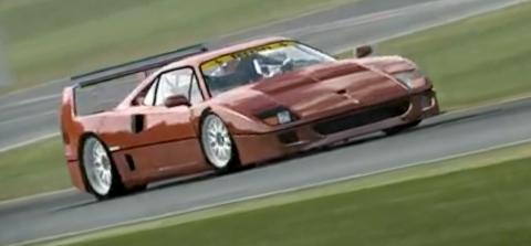 Vidéo : La Ferrari F40 LM dans Need for Speed