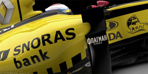 Vitaly Petrov amne un sponsor en F1 : de la Vodka !